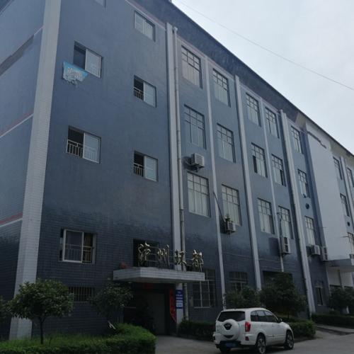 泸州厂房租赁